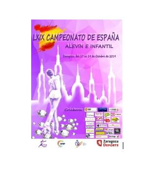 Campeonato España Infantil Alevin